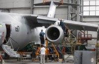 """Украина предложила Португалии вместе разработать пожарный самолет на базе """"Антонова"""""""