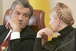 Для получения денег МВФ Тимошенко должна помириться с Ющенко