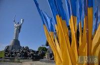 Сегодня в Украине отмечают День Государственного флага
