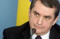 Среди пострадавших в Париже нет украинцев