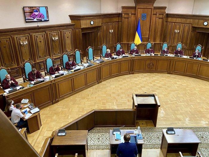 Засідання КСУ під головуванням Тупицького