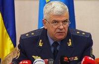 Командувачу Повітряних сил ЗСУ оголосили підозру у справі про катастрофу АН-26 на Харківщині