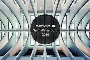 Художники просять бойкотувати бієнале сучасного мистецтва в Санкт-Петербурзі