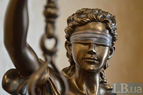 Затриманого на хабарі київського суддю відправили під нічний домашній арешт