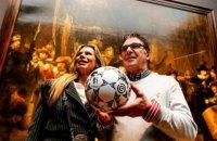 В чемпионате Нидерландов будут играть мячом с картинами Рембрандта