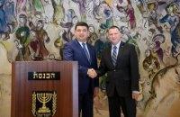 Гройсман в Израиле обсудил признание Кнессетом Голодомора геноцидом украинского народа