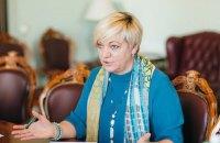 Гонтарева призвала Раду утвердить Смолия главой НБУ
