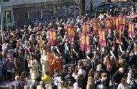 Несколько тысяч львовян провели Крестный ход в центре города