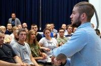 Ветеран АТО Ананьев, выпущенный полицией под поручительство, презентовал книгу в Днепре