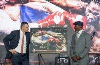 Во время конгресса WBC на аукционе собрали $200 тыс. для Мариуполя