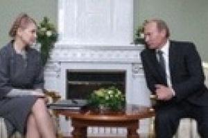 Тимошенко и Путин  в Гданьске обсудят газовую тематику