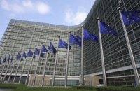 Конференция доноров Украины пройдет 8 июля в Брюсселе