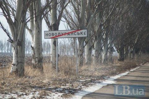 Военные взяли под контроль поселок Новолуганское в районе Светлодарской дуги