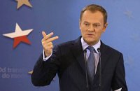 ЄС допоможе Україні, коли влада припинить насильство, - Туск