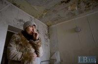 """""""Все знают, что я люблю Украину"""""""
