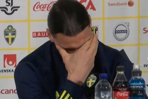 Ибрагимович расплакался на первой после возвращения в сборную Швеции пресс-конференции