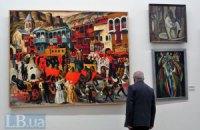 В Киеве презентовали выставку художников-семидесятников