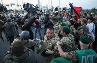 В деле о прорыве Саакашвили через границу появилась пятая статья