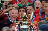 """Алекс Фергюсон розповів про найприємніший момент у роботі в """"Манчестері Юнайтед"""""""