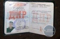 """На Донеччині бойовика """"ДНР"""" засуджено до 10 років позбавлення волі"""