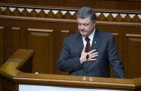 Порошенко исключил возможность досрочных парламентских выборов