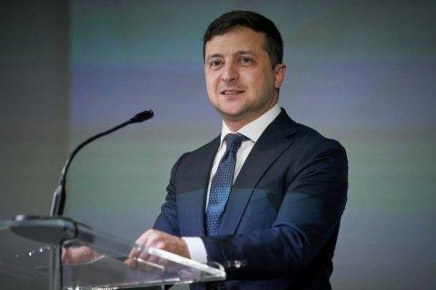 Зеленский попросил у олигархов 12 млрд гривен
