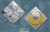 НБУ назвал лучшую монету года в Украине