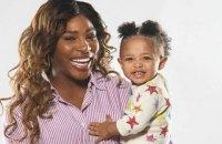 Двухлетняя дочь Серены Уильямс станет совладелицей клуба Национальной женской футбольной лиги