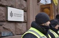 """В ГБР заявили, что вызовы на допрос лидеров Евромайдана """"не имеют политических мотивов"""""""