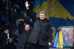 "Порошенко: ""Майдани не впливатимуть на президента"""