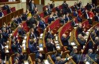 """Кандидата от """"Самопомощи"""" не отпустили в Раду с работы"""