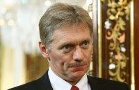 """У Кремлі заявили, що """"дуже уважно"""" стежили за візитом Зеленського в Золоте"""