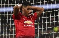 """Игрок """"Манчестер Юнайтед"""" стал кавалером Ордена Британской империи за борьбу с голодом среди детей"""