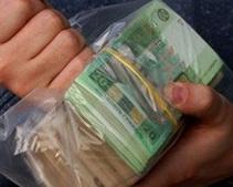 "В Днепропетровске ликвидирован ""конверт"" на 150 млн грн"