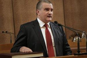 Аксьонов заборонив кримським чиновникам виписувати собі премії