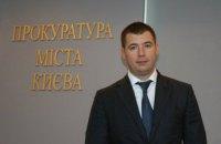 Юлдашев восстановлен на должности прокурора Киева приказом Рябошапки