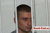 Николаевского мучителя признали психически здоровым