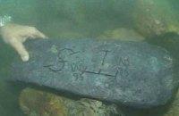 На Мадагаскарі знайшли піратський скарб