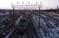 8 поездов задерживаются из-за схода товарняка с рельсов в Киевской области