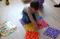 Діти з особливими потребами повинні мати умови для розвитку
