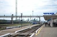 Тимошенко: цього року з Черкас запустять електропоїзди, залізницю вже модернізують