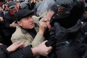 Сторонники Тимошенко подрались с милиционерами