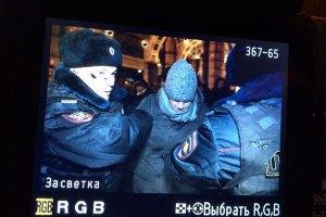 У центрі Москви затримали понад 200 осіб (додано фото)