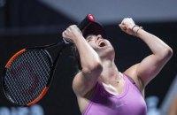 Свитолина выиграла третий матч на Итоговом турнире WTA