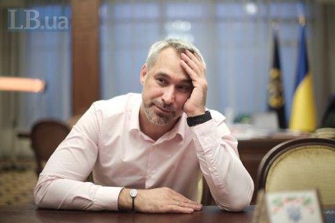Рябошапка стал старшим группы прокуроров по делу Пашинского