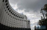 Кабмин увеличил бюджет фонда соцстрахования на 1 млрд грн