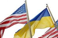 Семь послов США в Украине выступили в поддержку украинского-американского сотрудничества