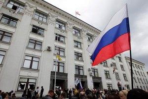 Луганська облрада висунула Раді ультиматум і погрожує саморозпуском