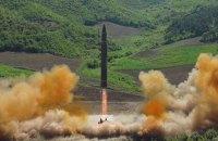 Украина осудила запуск межконтинентальной баллистической ракеты КНДР