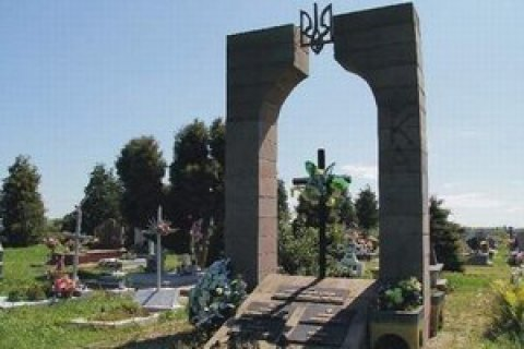 Остатки разрушенного в Польше памятника УПА использовали для ремонта дорог
